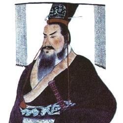 Qin Shi Huang - Monarque