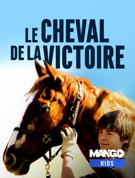 MANGO Kids - Le cheval de la victoire