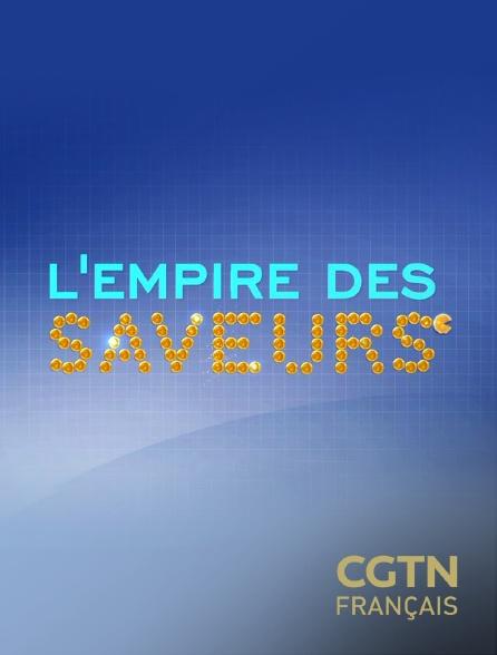 CGTN FR - L'Empire des saveurs