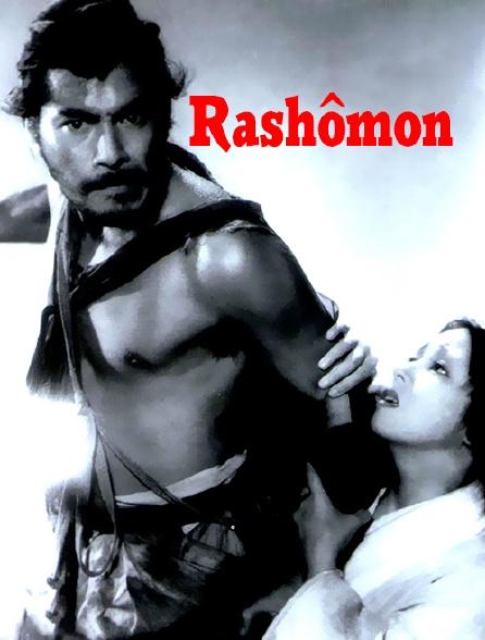 Rashomon Stream