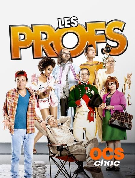 OCS Choc - Les profs