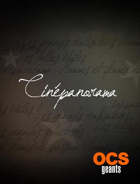 OCS Géants - Cinépanorama