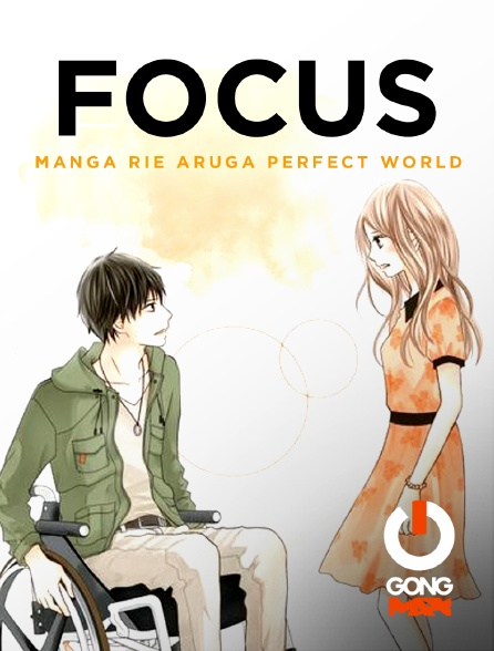 GONG Max - Focus