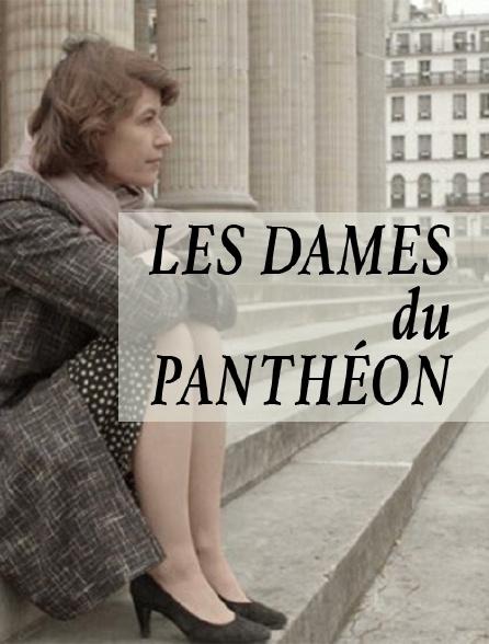 Les dames du Panthéon