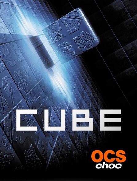 OCS Choc - Cube