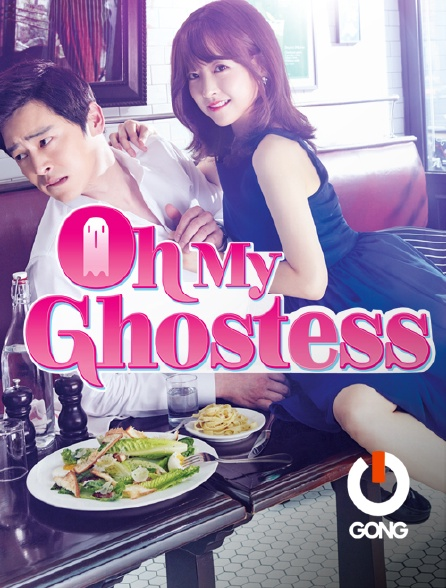 GONG - Oh my ghostess