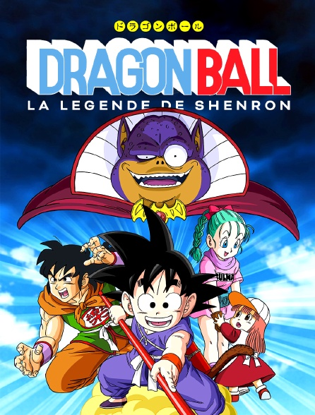 Dragon Ball: la légende de Shenron