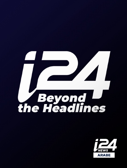 i24 News Arabe - Beyond the Headlines