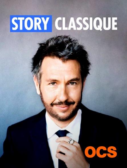 OCS - Story Classique
