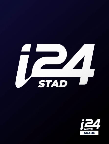 i24 News Arabe - STAD