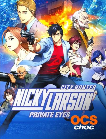 OCS Choc - Nicky Larson Private Eyes