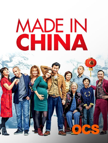 OCS - Made in China