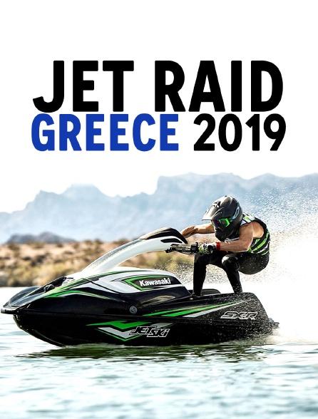 Jet RAID