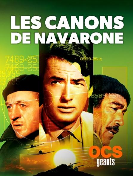OCS Géants - Les canons de Navarone