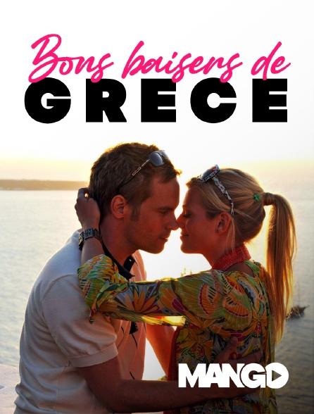 Mango - Bons baisers de Grèce