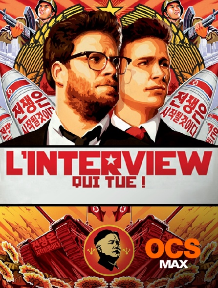 OCS Max - L'interview qui tue !