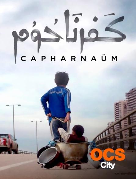 OCS City - Capharnaüm