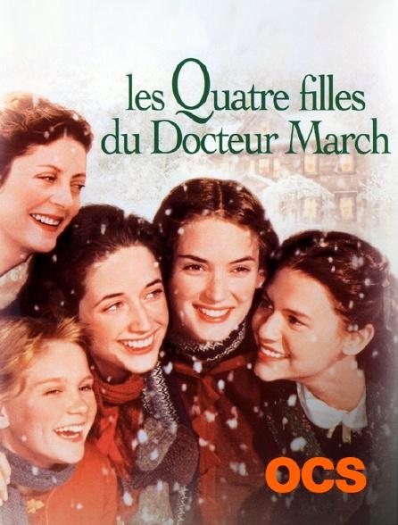 OCS - Les quatre filles du docteur March
