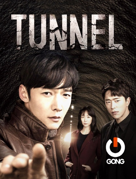 GONG - Tunnel