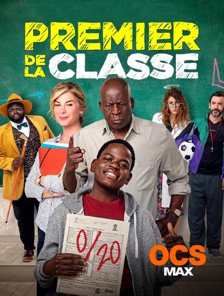 OCS Max - Premier de la classe