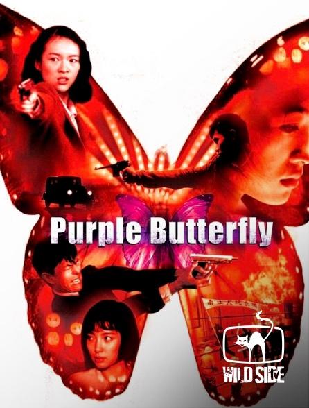 Wild Side TV - Purple butterfly