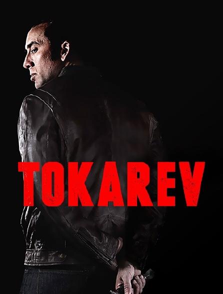 Tokarev VF