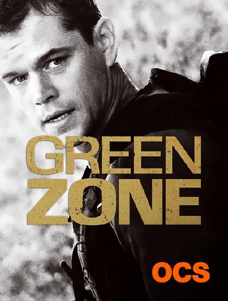 OCS - Green Zone
