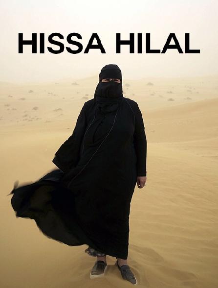 Hissa Hilal