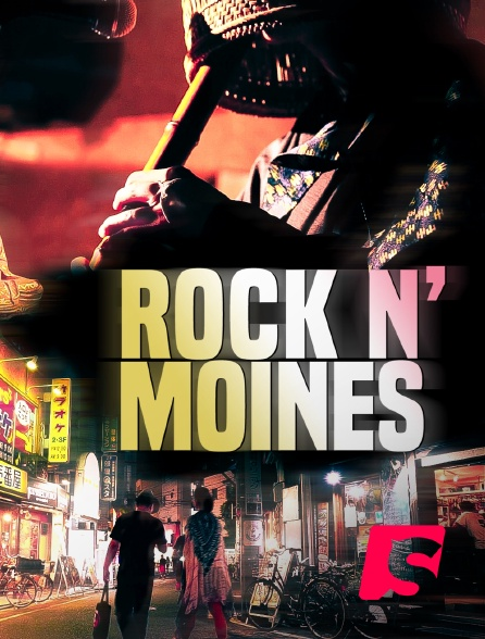 Spicee - Rock N' Moines