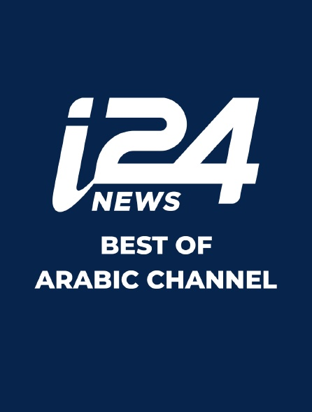 Best of the Arabic channel