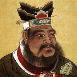 Confucius - Philosophe