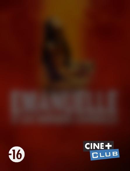 Ciné+ Club - Emmanuelle et les derniers cannibales