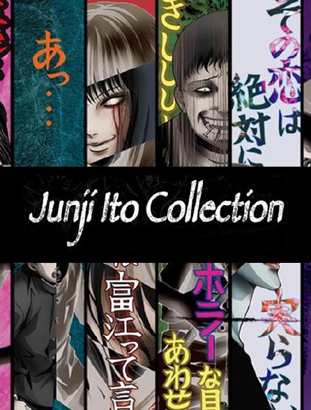 Junji Itô : Collection
