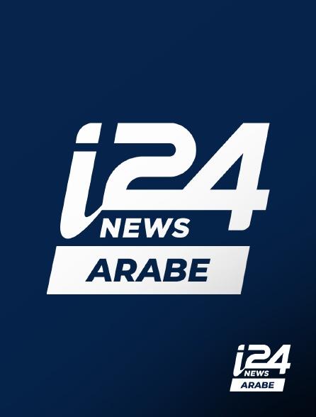 i24 News Arabe - i24 News Arabe