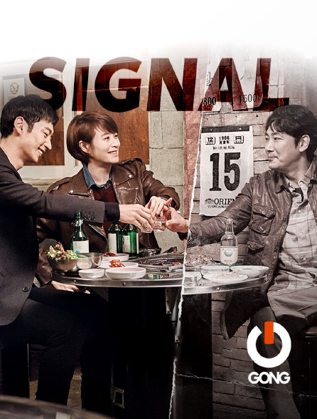 GONG - Signal