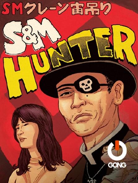 GONG - Sm Hunter
