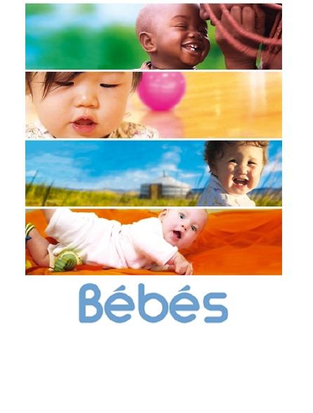 Bébé(s)