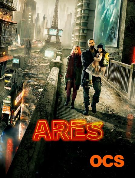 OCS - Arès