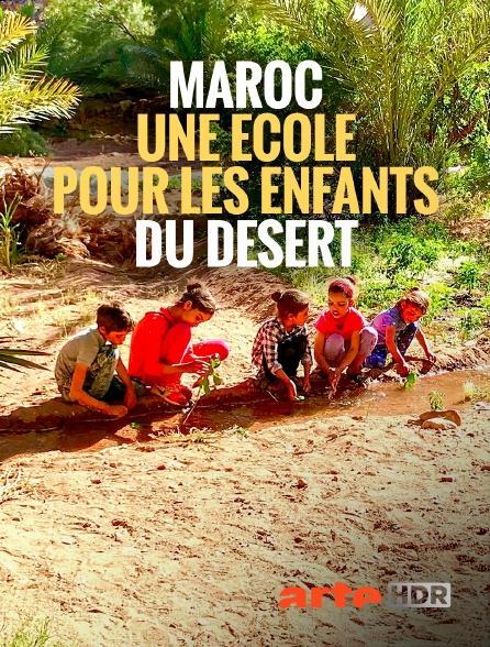 Arte HDR - Maroc, une école pour les enfants du désert