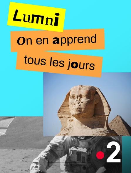 France 2 - La maison Lumni