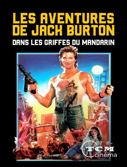 TCM Cinéma - Les aventures de Jack Burton dans les griffes du mandarin