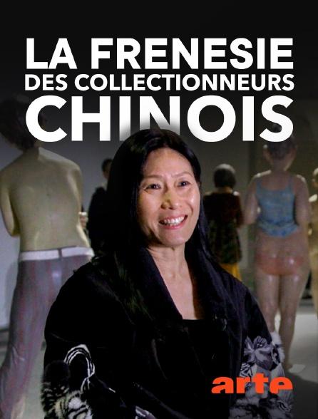 Arte - La frénésie des collectionneurs chinois