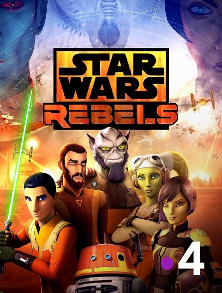 France 4 - Star Wars Rebels