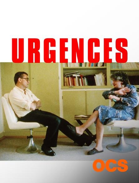 OCS - Urgences