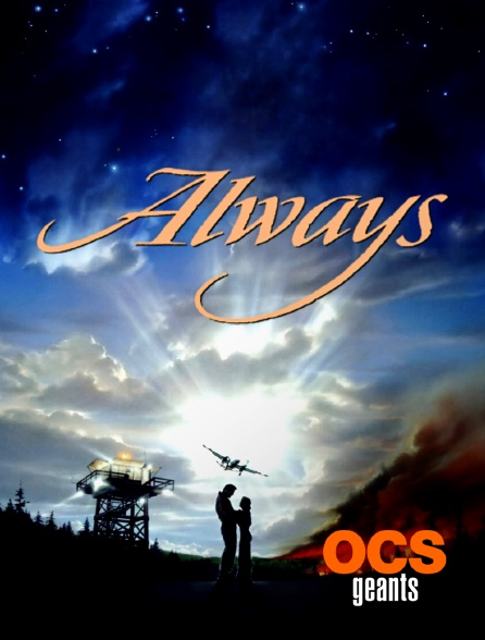OCS Géants - Always