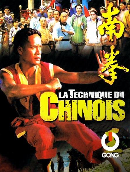 GONG - La technique du Chinois