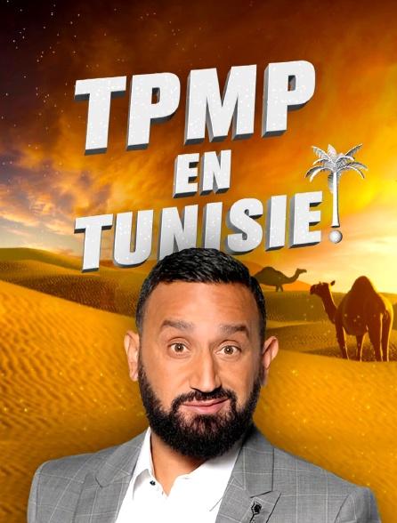 TPMP en Tunisie !