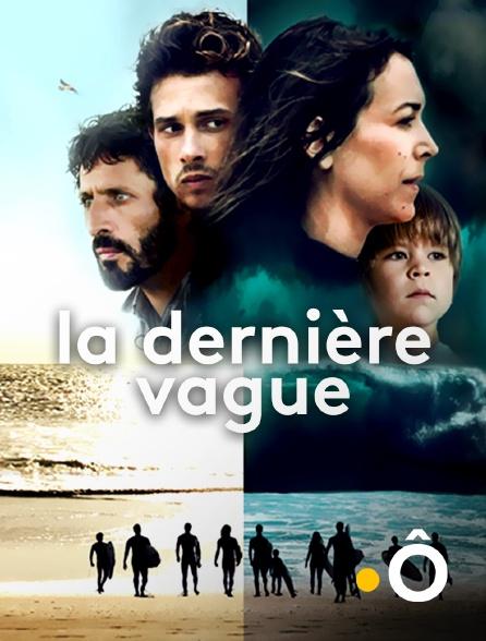 France Ô - La dernière vague