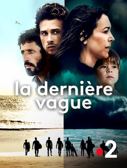 France 2 - La dernière vague