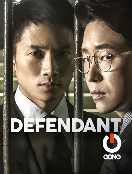 GONG - Defendant